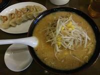 「みそラーメン(大盛り) +ギョーザ:¥10-サービス券」@くるまやラーメン 川中島店の写真