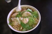 「ワンタン麺(900円)」@鴻園の写真