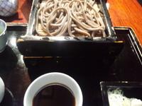 「田舎もり700円」@嘉一の写真