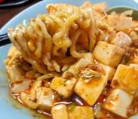 「マーボー麺」@麺屋 滝昇の写真