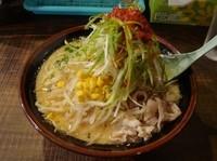 「味噌ラーメン(650円)大盛+ねぎ(クーポン)」@らーめん味噌まるの写真