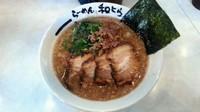 「黒とらチャーシュー(麺硬め)+餃子」@らーめん 和とらの写真