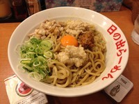 「ガッツ麺DX」@日の出らーめん 大船店の写真