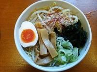 「あっさりスープの塩ラーメン¥650」@地蔵温泉 十福の湯の写真