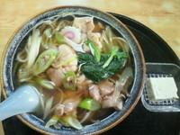 「鴨南蛮そば 600円」@奈可゛島食堂の写真