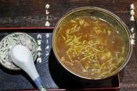 「カレー南ラーメン650円」@生蕎麦 そば玄の写真
