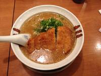 「【期間限定】味噌カツラーメン¥900」@総本家 しなとら 中村店の写真