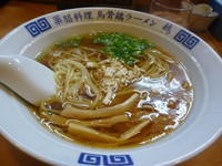 「醤油ラーメン」@烏骨鶏ラーメン 龍の写真