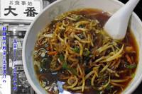 「高菜ラーメン650円」@お食事処 大番の写真