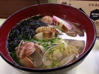 「青海苔塩ラーメン(294円)」@はま寿司 蒲田駅南店の写真