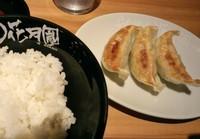 「餃子セット(3個)\260」@らあめん花月嵐 浅草雷門店の写真