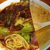 「辛辛濃菜麺野菜大盛辛め900円」@濃菜麺 井の庄の写真