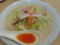 「長崎ちゃんぽん 麺1.5倍」@長崎ちゃんぽん リンガーハット 島忠ホームズ 仙川店の写真