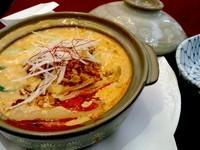 「煮込み担々麺1000円」@麻布茶房 ゲートシティー大崎店の写真