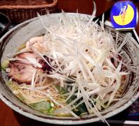 「葱塩(850円)」@月の写真