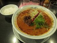 「紅担々麺 690円」@香気 四川麺条 祖師ヶ谷大蔵店の写真