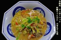 「牡蠣ちゃんぽん699円」@リンガーハット イトーヨーカドー上福岡東店の写真