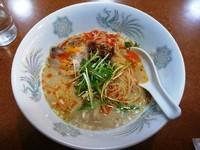 「担々麺」@開華亭の写真