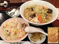 「味噌ラーメン&半炒飯」@香港菜館の写真
