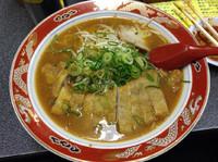 「みそ味かつラーメン」@ラーメンやま 江坂店の写真