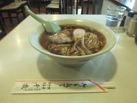 「中華そば 550円」@中華 軽食 千歳の写真