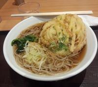 「かき揚げそば(390円)」@いわもとQ 神保町店の写真