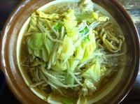 「野菜みそラーメン 750円」@ラーメン 東横 笹口店の写真