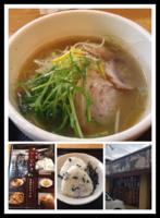 「味玉あっさりらーめん」@がちんこらーめん道 柊 貝塚本店の写真