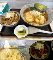 「『ワンタン麺+ちゃあしゅうご飯セット(¥780+200)』」@麺屋蔵之介の写真