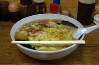 「ワンタン麺大盛」@木の香りの写真