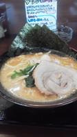 「味噌ラーメン」@横浜家系ラーメン たくみ家の写真