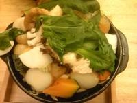 「蒸し炒め野菜(漢盛)¥200 +こってりつけめん」@麺創 玄古 新宿御苑店の写真