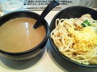 「カレーつけ麺(中盛)」@CURRY&BAR 2531の写真