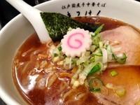 「中華そば(醤油)」@江戸前煮干中華そば きみはん 五反田店の写真