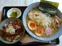 「鶏塩そば¥700+ちゃあしゅう飯セット¥220=¥920」@麺屋蔵之介の写真