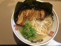「炙りトロ肉チャーシュー麺」@博多だるまJAPAN イオンモール幕張新都心店の写真