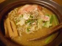 「土鍋濃厚味噌煮干し」@拉麺酒房 熊人の写真