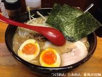 「味噌ラーメン 味玉」@竹屋 田無店の写真