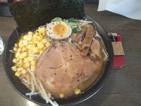 「レイソルラーメン780円(勝利翌日500円)こってり麺硬め」@らーめん 一真堂の写真