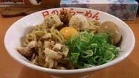 「ガッツ麺DX(大)+玉子(携帯クーポン)」@日の出らーめん 大船店の写真