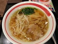 「ラーメン600円」@亜麺坊 新潟店の写真