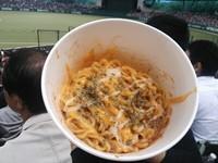 「トマトチーズ麺」@西安餃子 西武ドーム店の写真