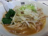 「味噌ラーメン680円」@大龍 武蔵境店の写真
