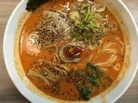 「レッドホットごま味噌ラーメン 750円」@天下一らーめんの写真