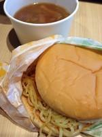 「大勝軒 元祖つけ麺バーガー(並) 650円」@ロッテリア 京急神奈川新町店の写真