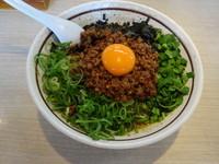 「台湾まぜそば」@麺屋 はなび 桑名店の写真