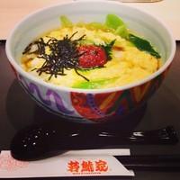 「梅とじきしめん(¥650)」@若鯱家 中日ビル店の写真