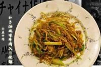 「かき油風味牛肉入り焼麺 1050円」@中国名菜チャイナ15の写真