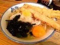 「ゆずおろし(冷)+ちくわ天+生卵」@ゆず屋製麺所の写真