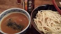 「つけ麺 並 730円」@つけ麺専門店 三田製麺所 なんば店の写真